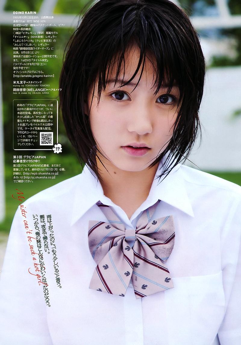 洋服が素敵な荻野可鈴さん